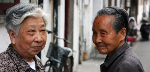 Old-Women-in-Shanghai.jpg