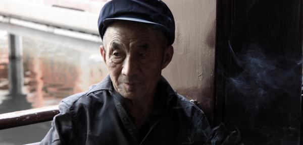 Old-Chinese-Man.jpg